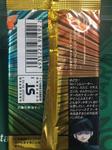 08646942-05D8-48CE-B554-B38A7D826D46.jpg